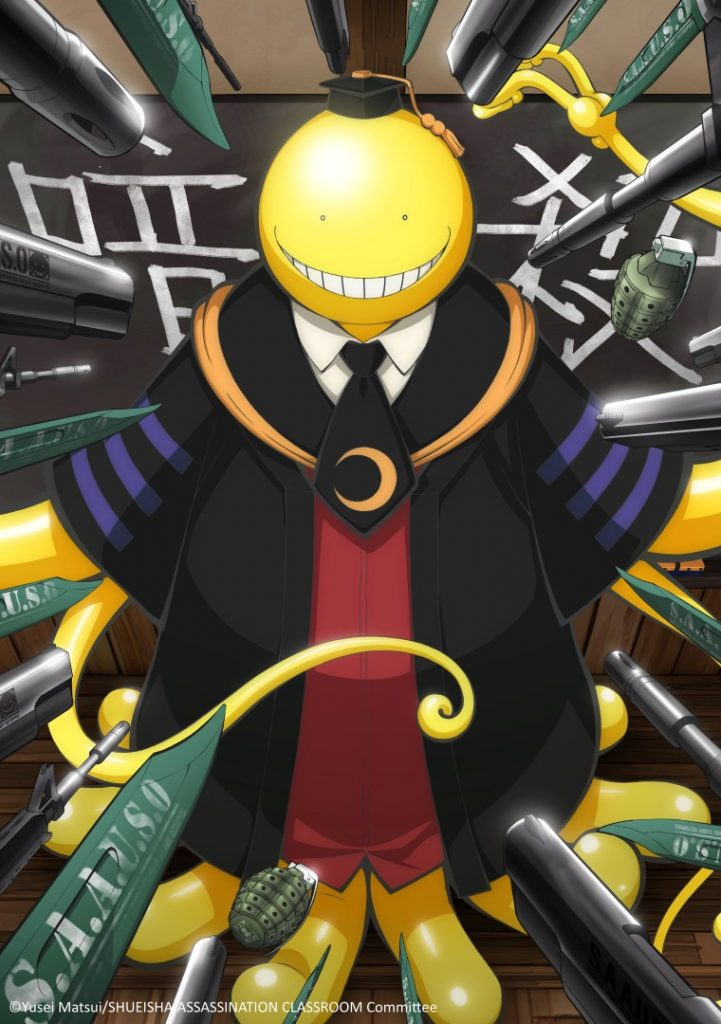Assassination Classroom copy