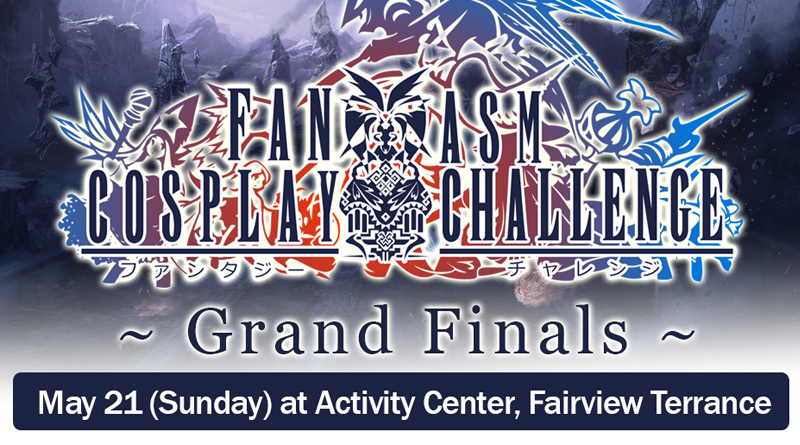 Fantasm Cosplay Challenge FInals