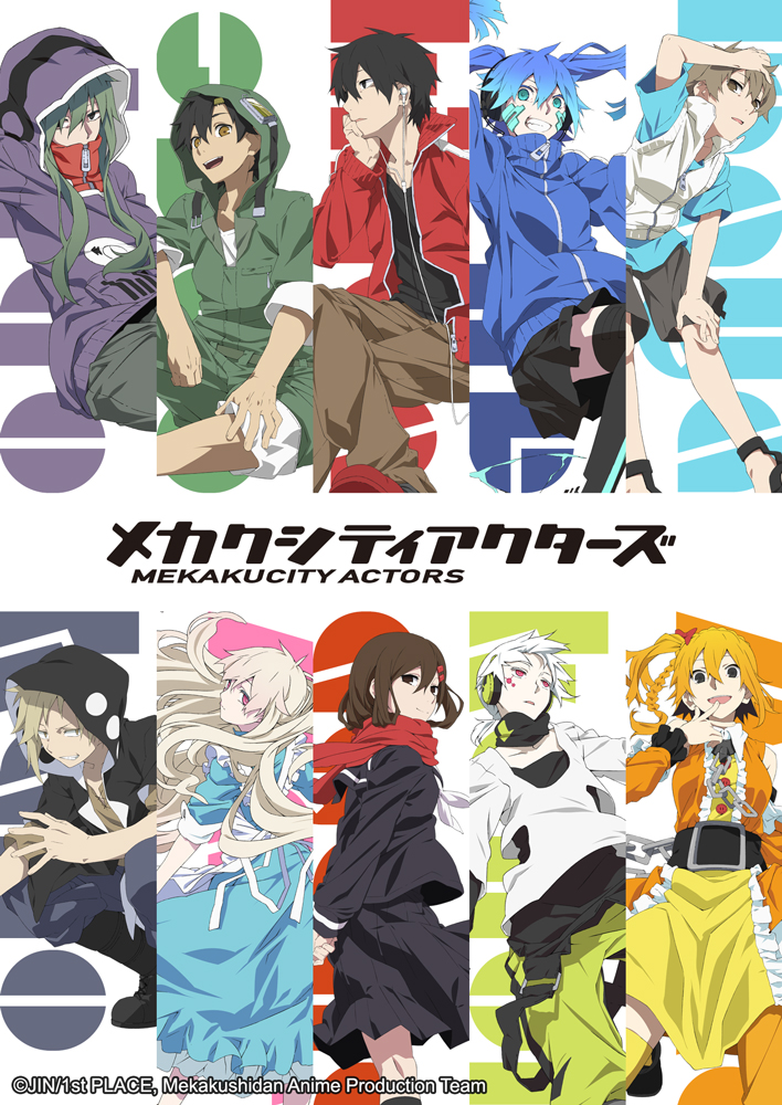 AMX_C0051_Animax-August-Programs_Mekakucity-Actors_RC