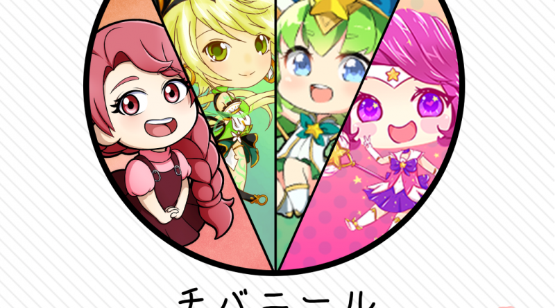 Chibaneelle Art Circle